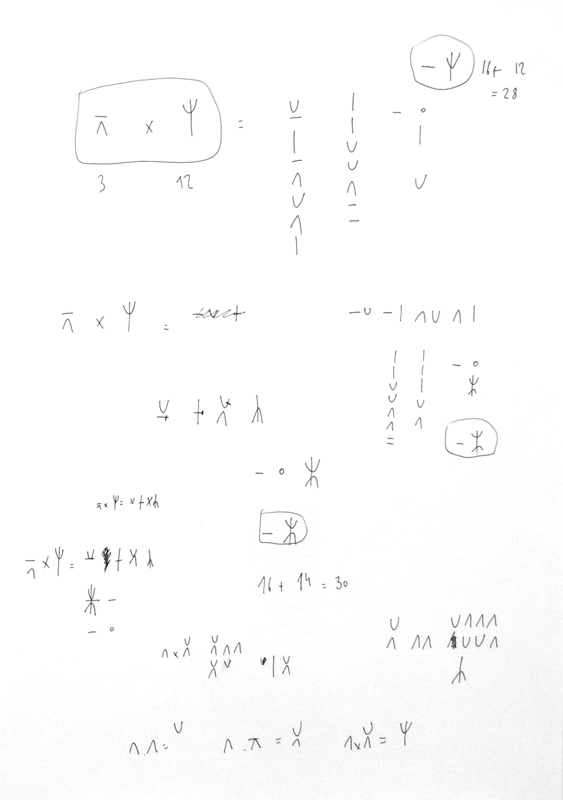 http://lasnier.me/files/gimgs/54_format-hexa-planches-scan0003calque-46.jpg