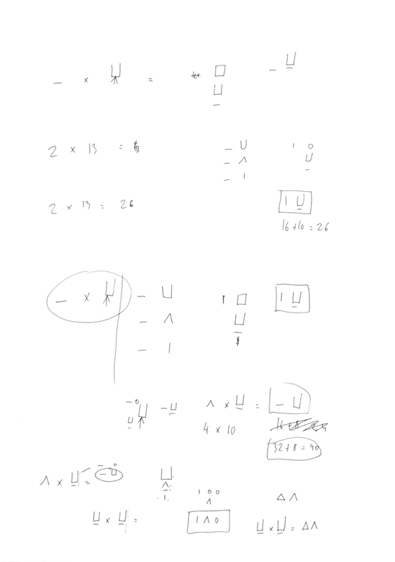 http://lasnier.me/files/gimgs/54_format-hexa-planches-scan0032calque-17.jpg